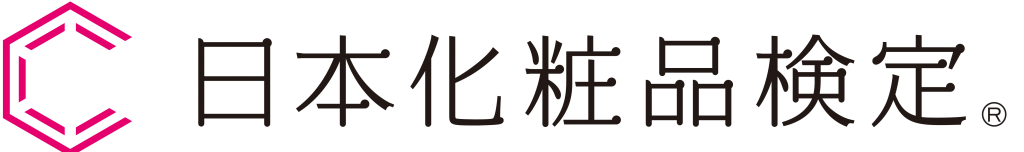 https___cosme-ken.org_mypage_wp-content_uploads_2018_06_kentei1_1 (2)